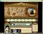 سایت حجاب و عفاف
