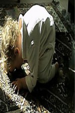 اشعار سجده نماز برای کودک