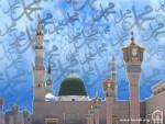 نهج الفصاحة – حدیثی از پیامبر اکرم حضرت محمد (ص) – عوامل نجات