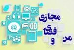 آیا دیتا بیس و سرور پیامرسان سروش و گپ در ایران است؟