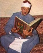 تصاویر دیده نشده از استاد عبدالباسط