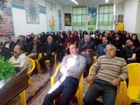 برگزاری بیش از 20 جلسه آموزشی فضای مجازی در مهر و آبان ماه 97