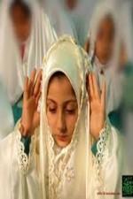اشعار کودکانه برای تکبیرة الاحرام نماز