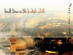 دیدگاه امام رضا (ع) – یاد سپاری : قرآن مجمع علوم فراوان