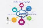نحوه مدیریت شبکه ملی اینترنت همزمان با دسترسی استفاده از شبکه اینترنت جهانی چگونه است؟
