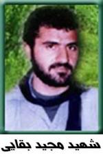 تصاویر سردار شهید