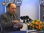 سخنرانی شماره 3(استاد مخملباف)